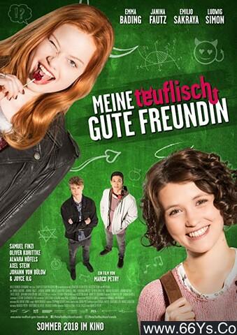 2019年德国6.3分剧情片《如何成为大坏蛋》1080P德语中字